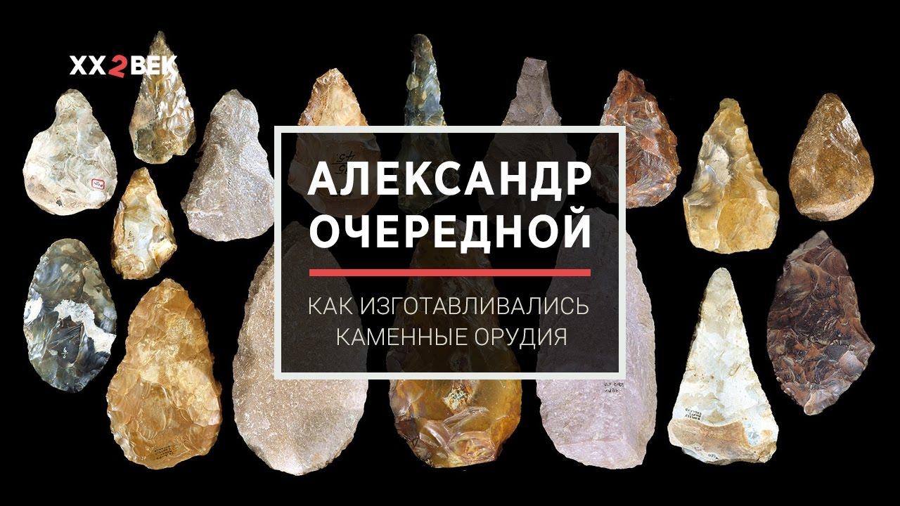 фото каменное рубило