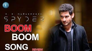 Boom boom song teaser  review    #spyder songs   mahesh babu   rakul preet singh   a r murugadoss