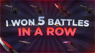 I WON 5 BATTLES IN A ROW (DATDROP)