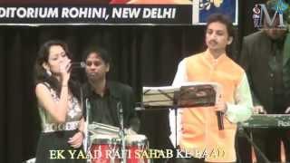 Ye Gotedaar Lehanga (LIVE) - Anil Abhua & Geetanjali Gohar
