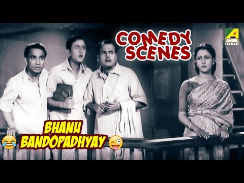 Sare Chuattar Bengali Movie Comedy Scene |  Bhanu Bandopadhyay and Jahar Roy | Super Hit Comedy