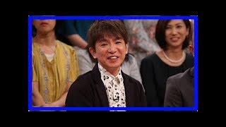 よゐこ濱口、南明奈の両親と2歳差「めちゃイケなら加藤さんとの関係」 ...