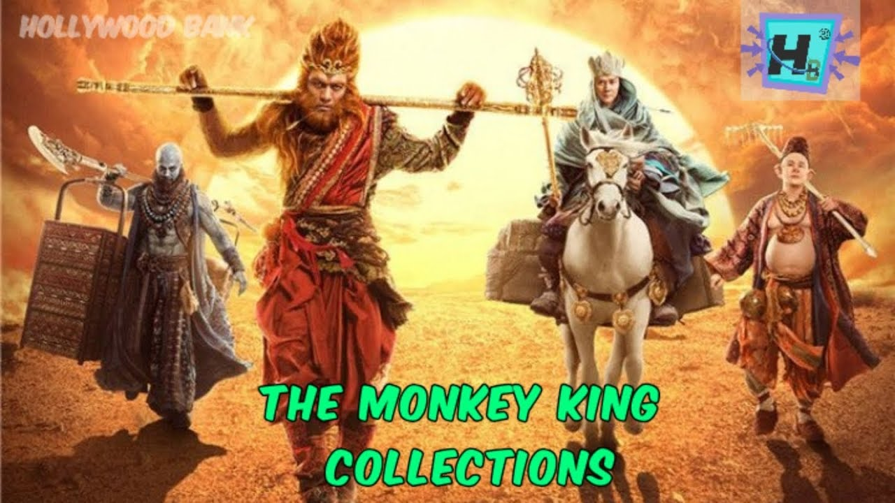 Download The monkey king movie collection # wukong #director # pou-soi-cheang #tamil dubbed movies