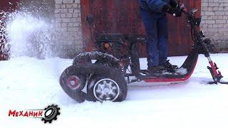 Первый ЭЛЕКТРО снегоход в деле!!