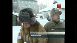 Страшный пожар в Томске сгорело 12 квартир (Видео)