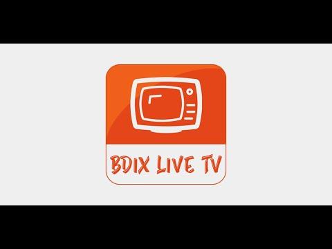 All Bangla TV Channel Live - লাইভ বাংলা টিভি চ্যানেল