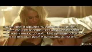 Дима Билан - Дотянись (КАРАОКЕ)