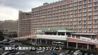 ディズニーリゾートラインモノレールから、東京ディズニーリゾートオフ...