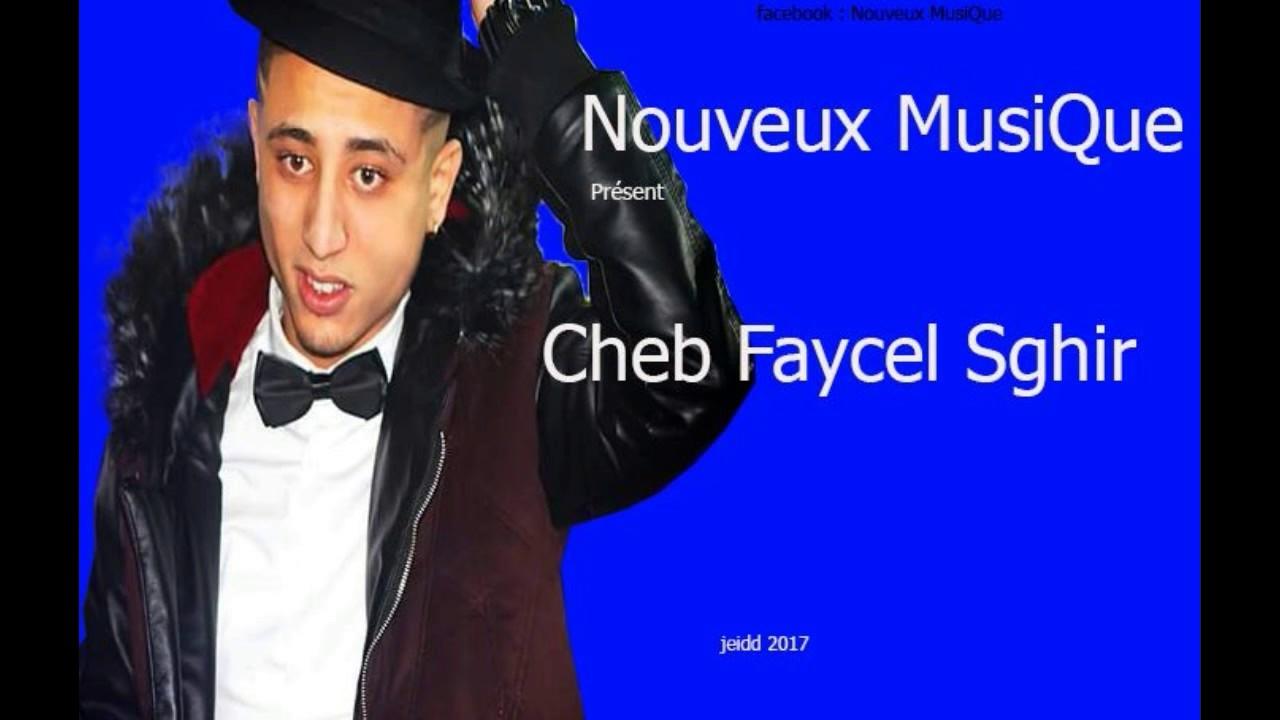 cheb faycel sghir khiyana nouveau musique hbell forrr 2017 youtube. Black Bedroom Furniture Sets. Home Design Ideas