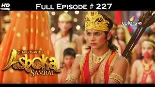 Download Video Chakravartin Ashoka Samrat - 14th April 2016 - चक्रवतीन अशोक सम्राट - Full Episode (HD) MP3 3GP MP4