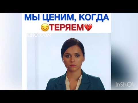 Гранд Лион 3 сезон» Ксюшка 😢