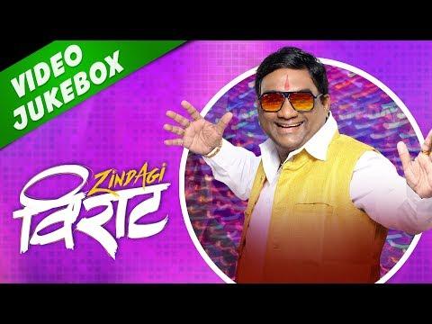 Zindagi Virat Song Video Jukebox | Marathi Songs 2019 | Vishal Dadlani, Sonu Nigam, Shreya Ghoshal