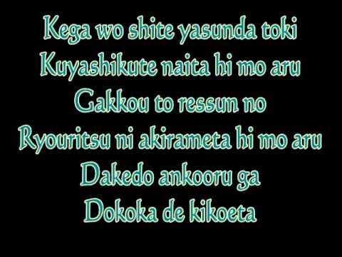 Shonichi   AKB48 - Lyrics Video by FAUZI | IZUAF