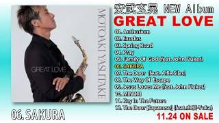 安武玄晃 Motoaki Yasutake NEW Album 「GREAT LOVE」 - グレイト ラヴ - 全曲試聴用動画