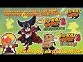 Guía de Yo-kai Watch 2: ¡Cómo subir de nivel rápidamente y conseguir Exporbes sagrados!