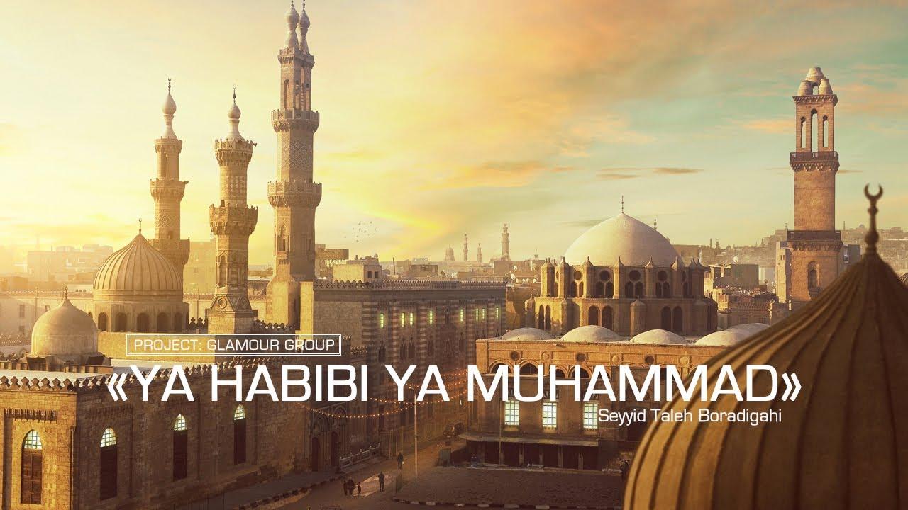 YA HABIBI YA MUHAMMAD - Seyyid Taleh Boradigahi   Cover: Glamour Ensemble