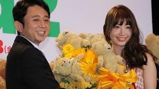 有吉弘行、ミニスカのこじはるに毒舌「普段はもっとむくんでる」映画「テッド2」日本語吹替え公開アフレコイベント2 #Hiroiki Ariyoshi #Haruna Kojima こじはる 検索動画 11