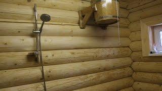Как сделать горячий душ (воду) в бане без электричества своими руками(Рассказываю как сделать горячий проточный душ в бане без использования электрического нагревателя путем..., 2015-12-21T07:56:59.000Z)
