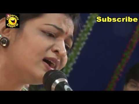 Alpa patel new Gujarati Dayro 2018 Mataji na Dakla Gujarati Song 2018 Gujarati Dayro