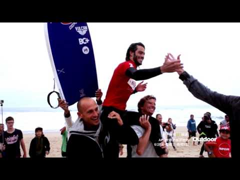 APB世界趴板衝浪巡迴賽 APB World Bodyboard Tour