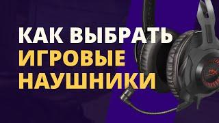 видео Купить Гироскутер в Волгодонске