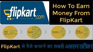 how to earn lakhs of money from flipkart without selling any products in hindi