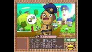 [PS1] Fushigi Deka - point