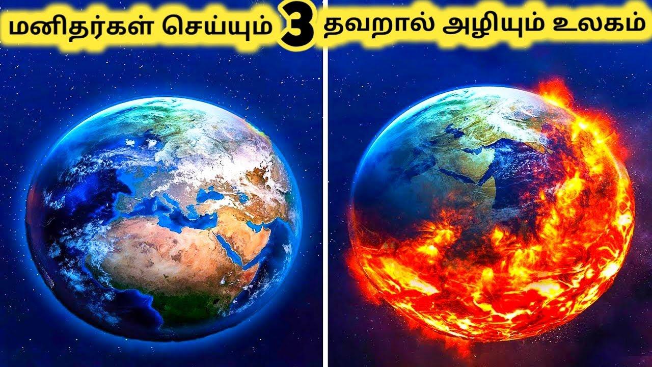 ஆச்சரியமான தகவல்கள் || Three Mind-Blowing Facts part 2 || Tamil Galatta News