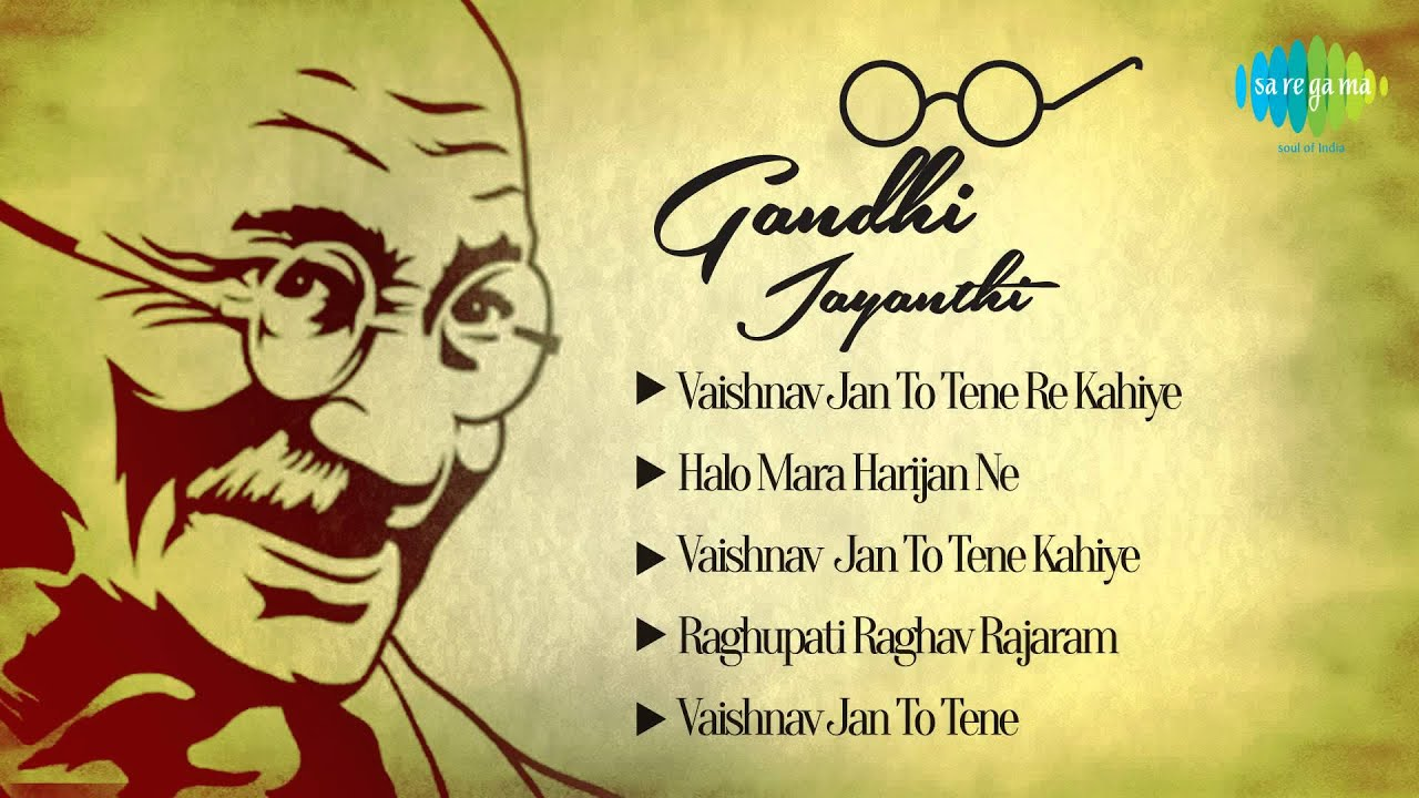 essay on gandhiji in gujarati language Essay on gujarati language gujarati evolved from a dialect of the gurjara apabhramsa it reached a distinctive form by the 12th century jain influence is strongly evident in the early stages of its development.