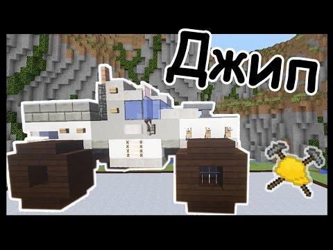 ДЖИП МОНСТР и КРАН в майнкрафт !!! - БИТВА СТРОИТЕЛЕЙ #16 - Minecraft