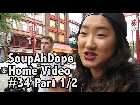 Home Video #34 Part 1 Dim Sum In Chinatown