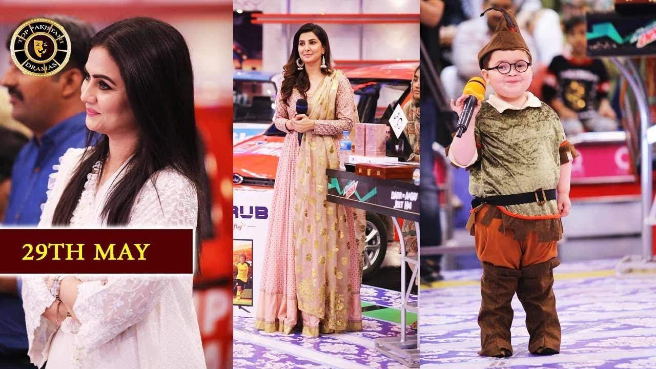 Jeeto Pakistan | Guest: Areeba Habib & Rozina Munib |