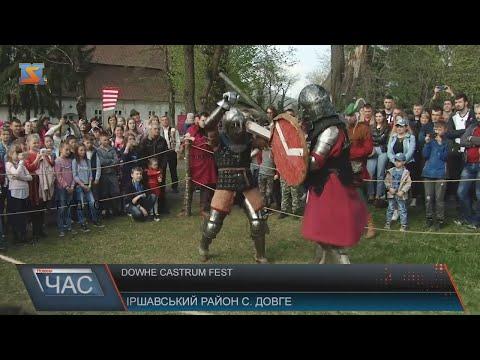 Dowhe Castrum Fest