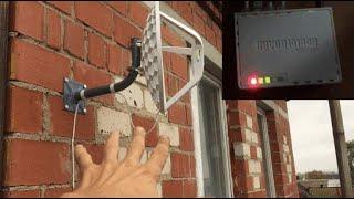Уральские кабельные сети (УКС)    Беспроводной интернет