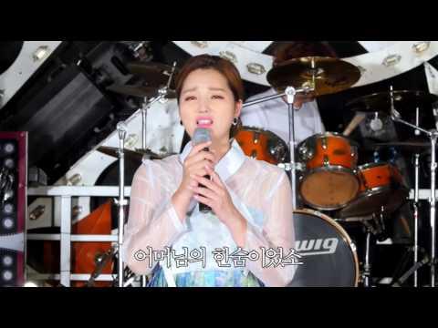 가수 장태희 - 보릿고개(메들리버젼)