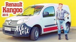 Test-drive: обзор грузового Renault Kangoo II