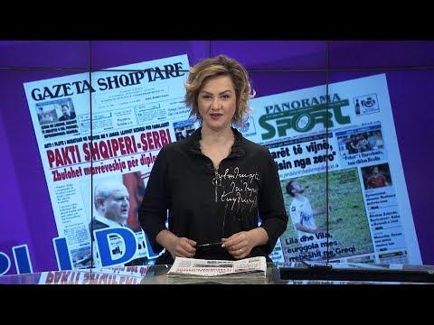 17 mars, 2019 Shtypi i dites ne News24
