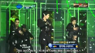 MBLAQ - Can't Come Back [рус.саб]
