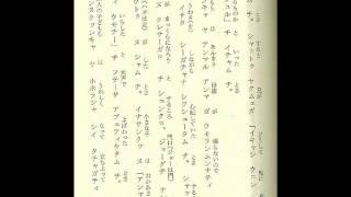 島尾敏雄『東北と奄美の昔ばなし』創樹社刊(1973年) 付録レコードより...