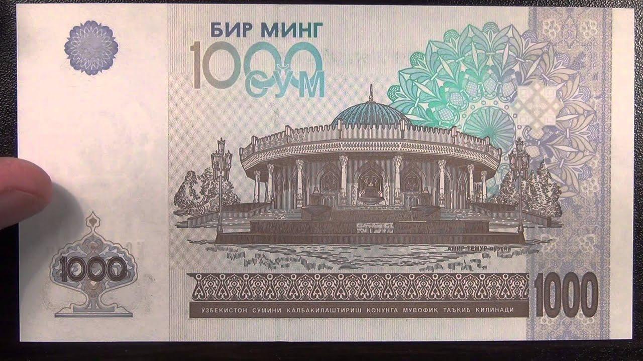 100 сум 2001 амир темур бракованные монеты современной россии стоимость