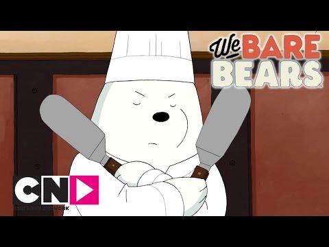 Independent Bear  | We Bear Bears | Cartoon Network