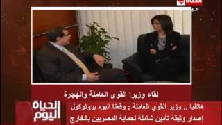 فيديو.. القوى العاملة: لم نحدد شروط وثيقة تأمين المصريين بالخارج