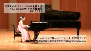 WP107J バスティン中級レパートリー 3 楽譜購入はこちら https://www.t...