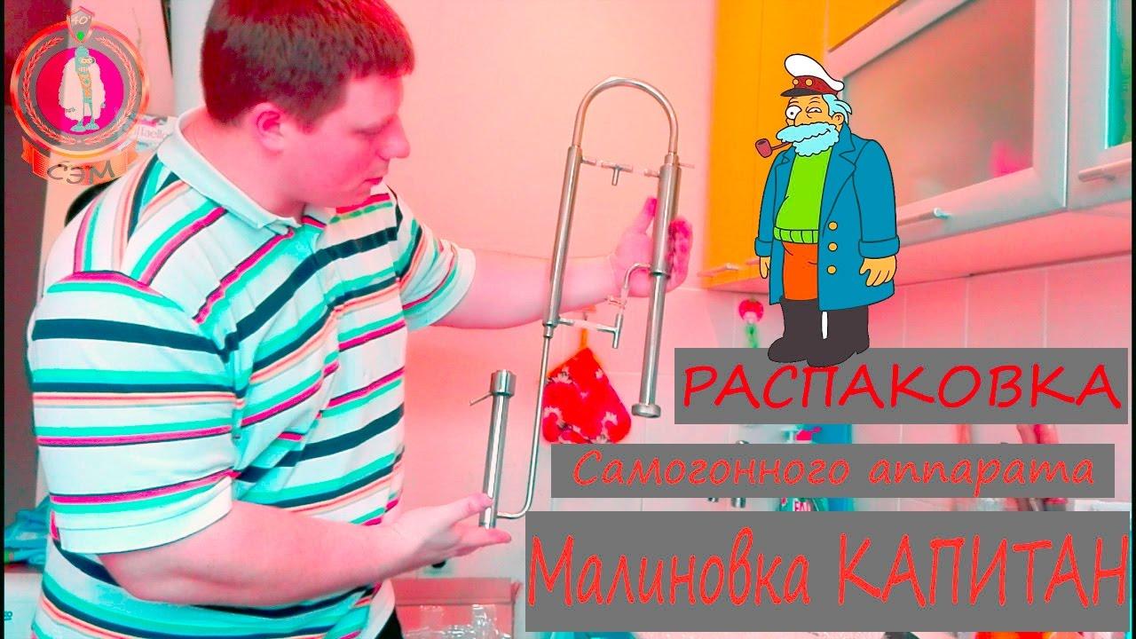 Москва +7(495) 765-58-38 (по сигарам). 1 50 из 64: купить саке чамисул классик мэхасу цена. Купить саке хакусика хондзёдзо намачодзо цена.