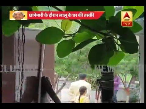 CBI raid on Lalu Yadav: Exclusive visuals from his residence