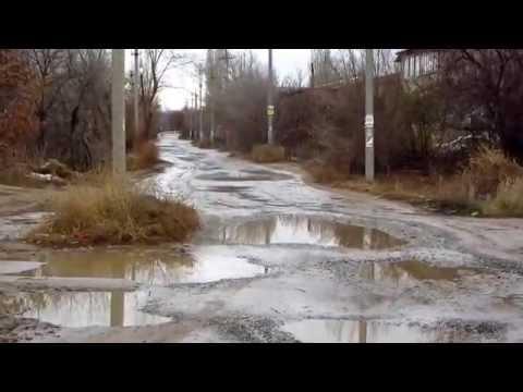 Мой фильм - улица Мелиораторов, г Краснослободск, Волгоградская обл