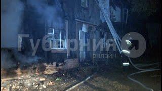 Из-за кустарного подключения к электролинии в Хабаровске сгорел барак.MestoproTV(В первом часу ночи пожарные расчеты выезжали на возгорание, которому был присвоен повышенный уровень сложн..., 2016-10-09T23:40:36.000Z)