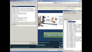 Обзор программы SAP Tutor 2.1