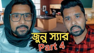 Bangla New Funny Video || Dukkhito Junu Sir Part 4 || Tin Dugune Sath || Raseltopu