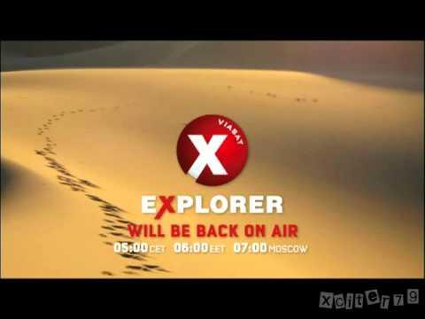 Viasat Explorer -
